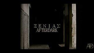 Ξενίας | Xenia ex sanatorium | AfterDark Project | trailer