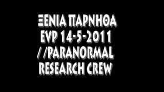 ΕVP ΞΕΝΙΑ 14-5-2011  by duster