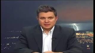 Κώδικας Μυστηρίων (14-01-2018):Συγκλονιστικές αλήθειες ορυκτός πλούτος Ελλάδος- Στρατηγός Αυφαντής!