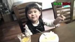 Videos de terror japoneses [Sentido Paranormal]