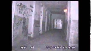 Shadow Anomalies At Waverly Hills Sanatorium Caught By United Paranormal Project