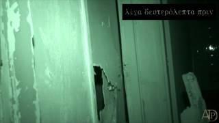 Recap Ξενία Πάρνηθας (ex sanatorium of mont Parnes)