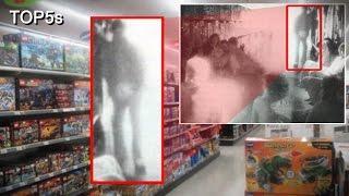 5 Incredibly Creepy & Chilling Paranormal Photographs