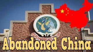 5 BIZARRELY Abandoned Places In China [With Interesting Backstories]