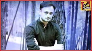 PCR :  Paranormal Investigator Gaurav Tiwari Dies A Mysterious Death