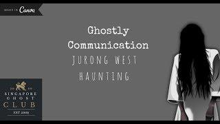 Singapore Ghosts Investigations Evidence #7
