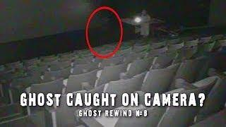 Ghost Caught on Camera? │ Real Video Review │ Ghost Rewind #8