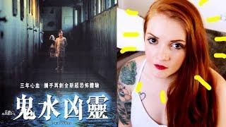 Creepy Elevators and Cursed Families - Review: Dark Water