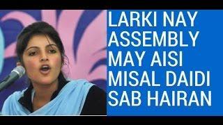 pakistani muslim girl talk about islam