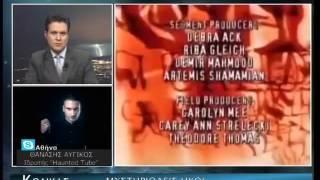 O Θανάσης Αυγίκος (Haunted Tube) στον Κώδικα Μυστηρίων - Astra TV