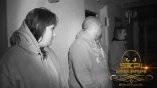 """Paranormal Investigation - Blundeston Prison - Part 8   """"Boys and Girls"""""""