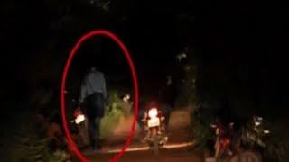 Real Ghost Caught On Tape | Dark Ghost Like Figure Caught On Camera | Scary Videos