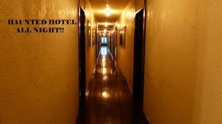 SPENDING THE NIGHT IN A HAUNTED HOTEL (AMAZING PARANORMAL EVIDENCE)!!!
