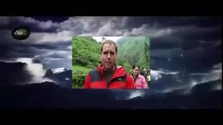 Destination Truth S03E07 Lost City and Thunderbird
