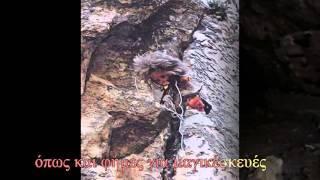 Πεντέλη - Σπηλιά Νταβέλη - Μυστήρια - Ανεξήγητα (3o)