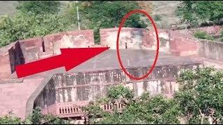 Ghost caught on tape in Agra Fort, INDIA: Real ghost activity caught on camera