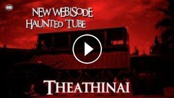 Image result for Το εγκαταλελειμμένο Θεαθήναι | Haunted Tube