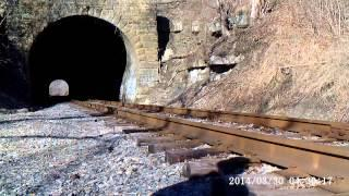 Bells Tunnel (HELLS TUNNEL)