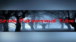 Greek Paranormal Tube's broadcast
