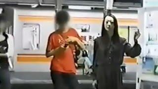 Fantasma - Japón