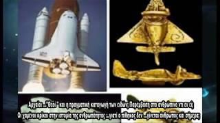 Κώδικας Μυστηρίων (6 Μαίου 2017):Καταγωγή ειδών - Αρχαίοι Θεοί - Ιός Aids και Κίσσινγκερ!