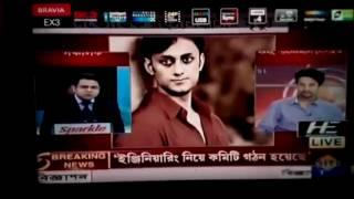 Discussion on Gaurav Tiwari's death case